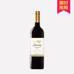 鉴享珍藏加本纳梅洛红葡萄酒(750ml)