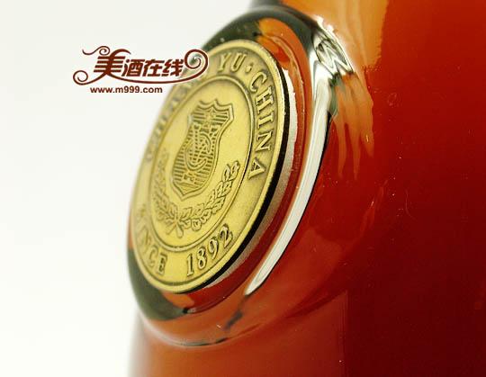 张裕五星金奖白兰地瓶身标记侧面