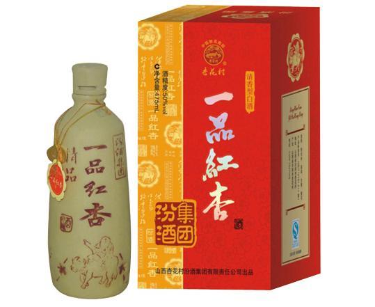 50度杏花村(一品红杏)-美酒在线