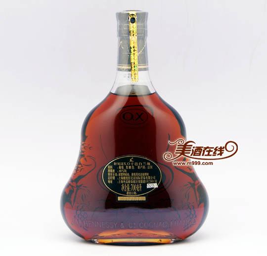 轩尼诗XO礼盒(700ml)-美酒在线