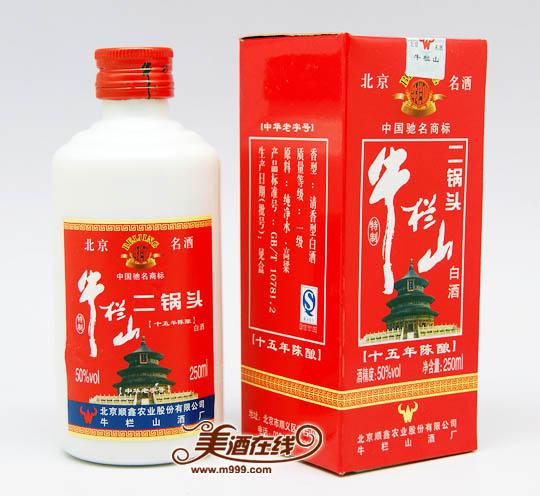 50度牛栏山十五年陈酿二锅头(250ml)-美酒在线
