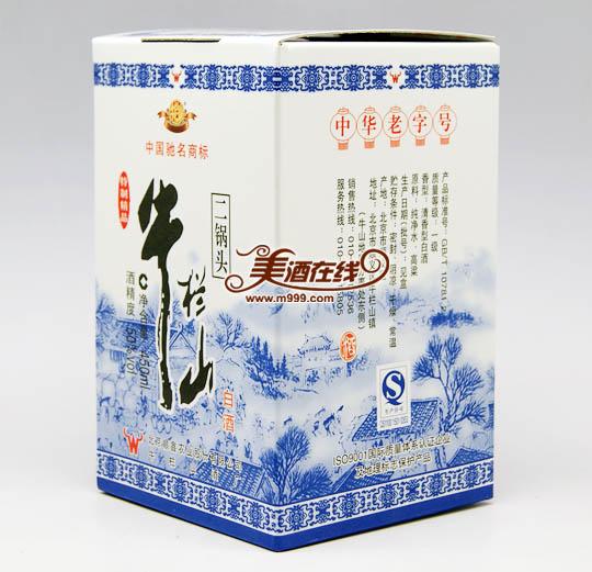 50度牛栏山特制精品二锅头(450ml)-美酒在线