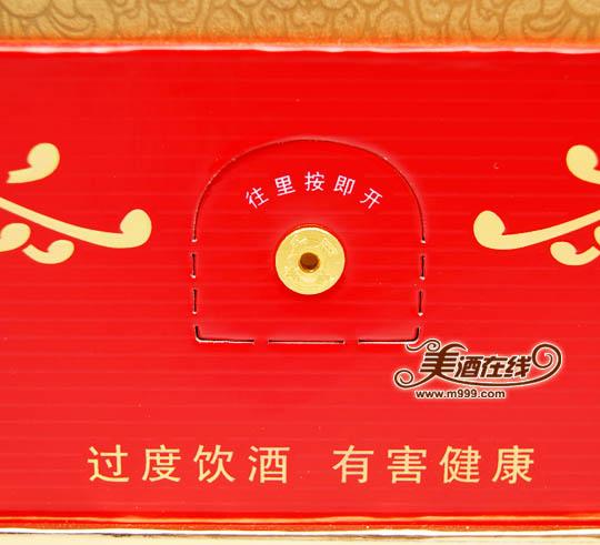 55度红西凤酒(500ml)-美酒在线