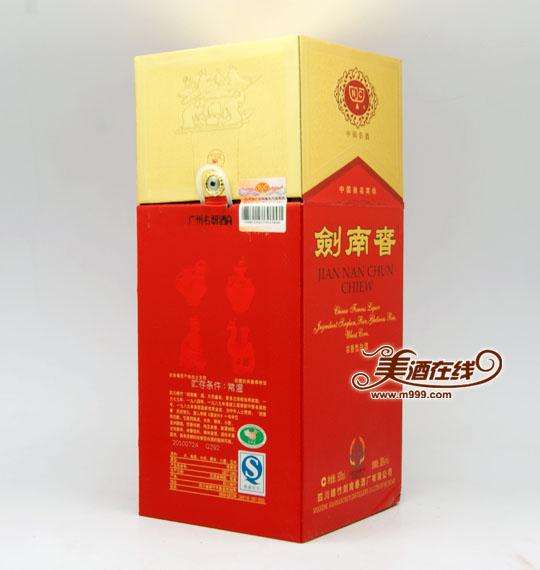 38度剑南春(500ml)-美酒在线