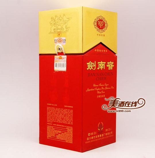 52度剑南春(500ml)-美酒在线