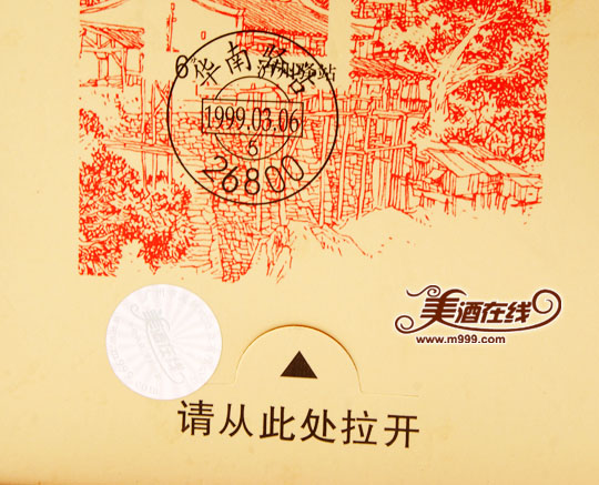 52度泸州老窖六年头曲(450ml)-美酒在线