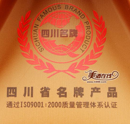 52度诸葛酿(450ml)-美酒在线