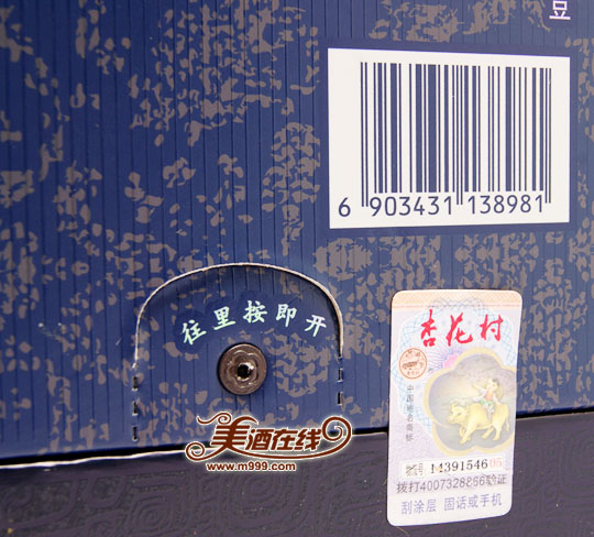 53度三十年陈酿汾酒(小青花瓷)500ml-美酒在线