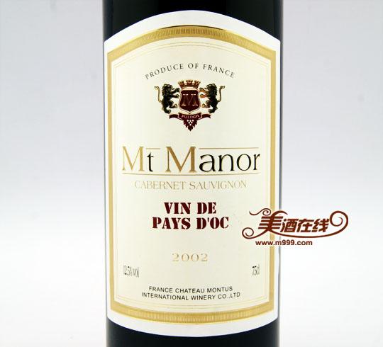 法国蒙图干红葡萄酒(750ml)-美酒在线