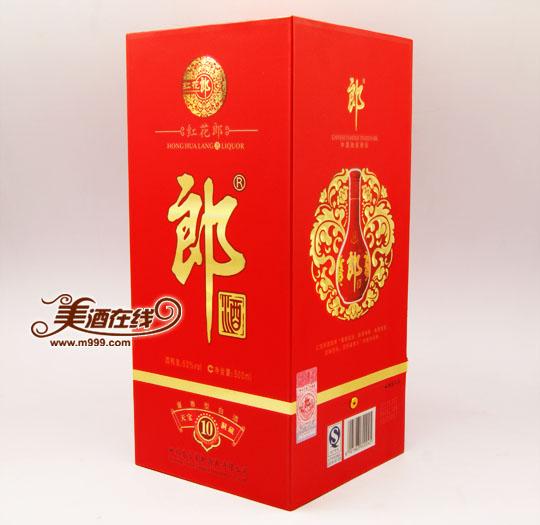 53度10年红花郎酒(500ml)-美酒在线