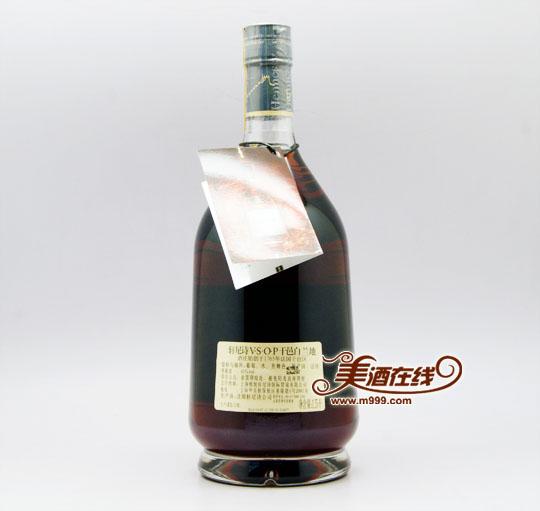 轩尼诗VSOP(1.5L)-美酒在线