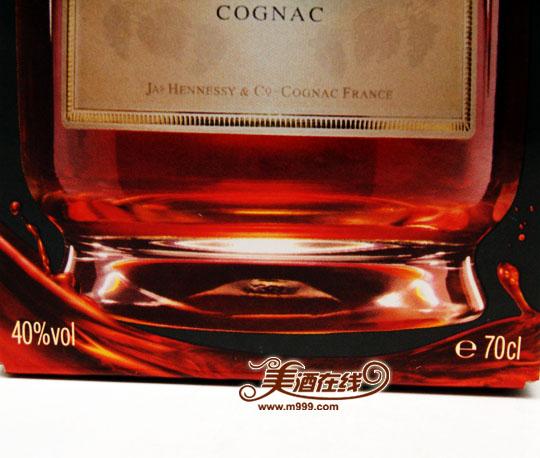 轩尼诗VSOP(700ml)-美酒在线