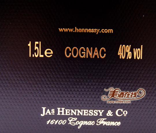 轩尼诗XO(1.5L)-美酒在线
