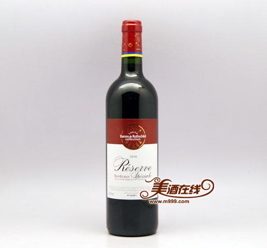 拉菲珍藏波尔多干红葡萄酒(750ml)-美酒在线