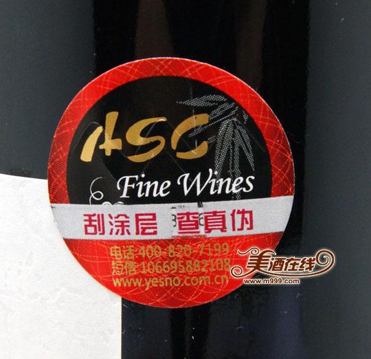 法国拉菲传奇波尔多干红葡萄酒(750ml)-美酒在线