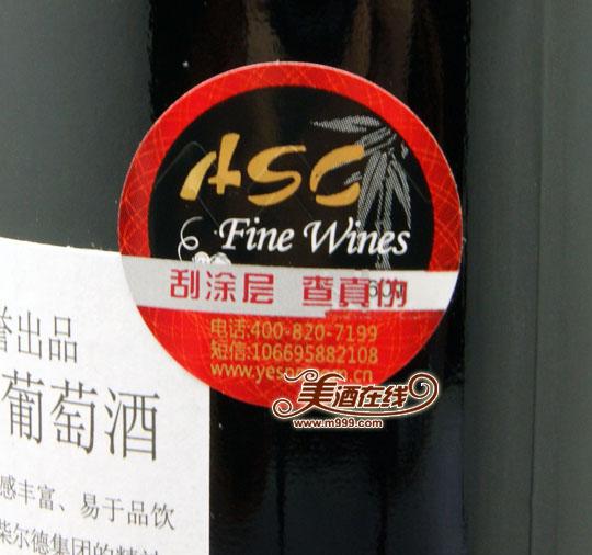 智利拉菲巴斯克特级藏酿卡本妮苏维翁红葡萄酒(750ml)-美酒在线