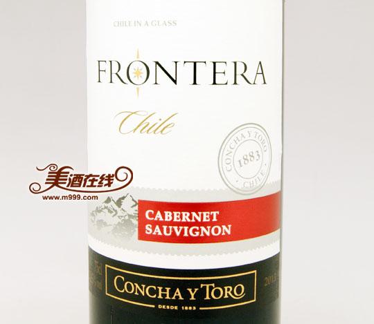 智利干露远山卡本妮苏维翁红葡萄酒(750ml)-美酒在线