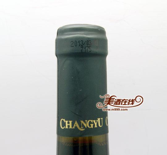 张裕干红葡萄酒(佐餐级)750ml-美酒在线