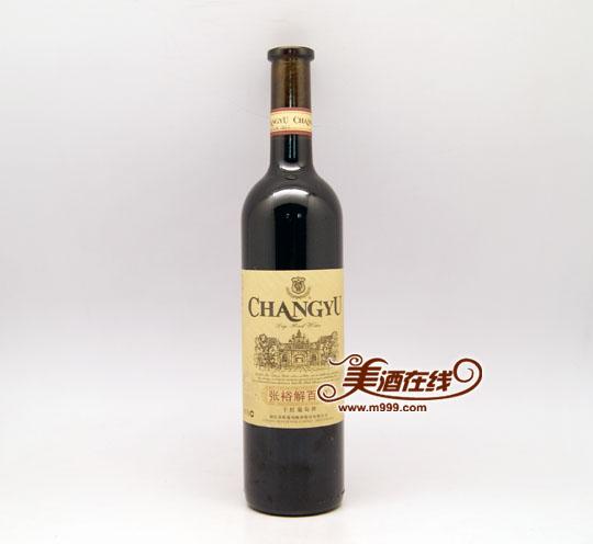 张裕优选级解百纳干红葡萄酒-商超版750ML-美酒在线