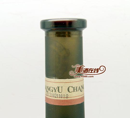 张裕珍藏级磨砂解百纳(原92解)干红葡萄酒750ml-美酒在线