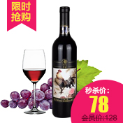 茅台干红葡萄酒-生肖纪念酒 闻鸡起舞750ml
