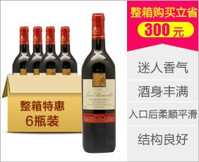 法国卡斯特尚博龙美乐干红葡萄酒750ML