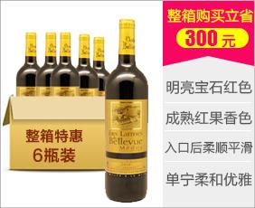 美景花园干红葡萄酒750ML