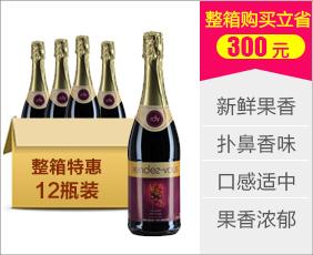 法国乐聚红葡萄起泡果汁(750ml)
