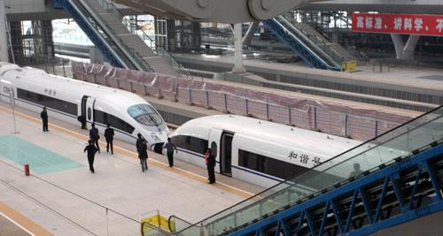 武汉站--武汉火车站台