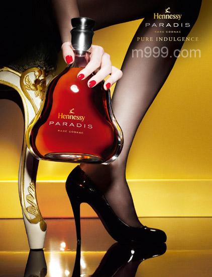 轩尼诗HENNESSY-美酒在线