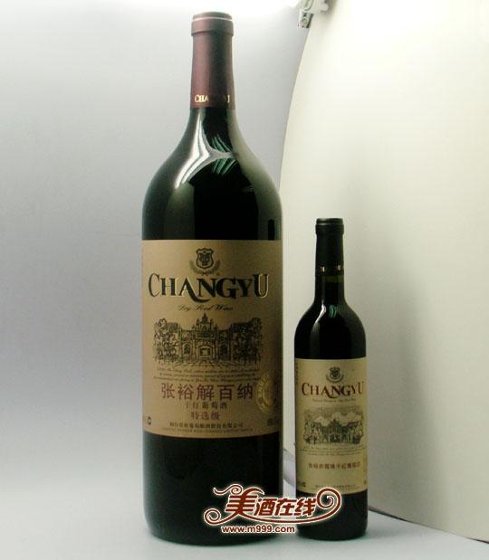 【批发张裕特选级干红葡萄酒