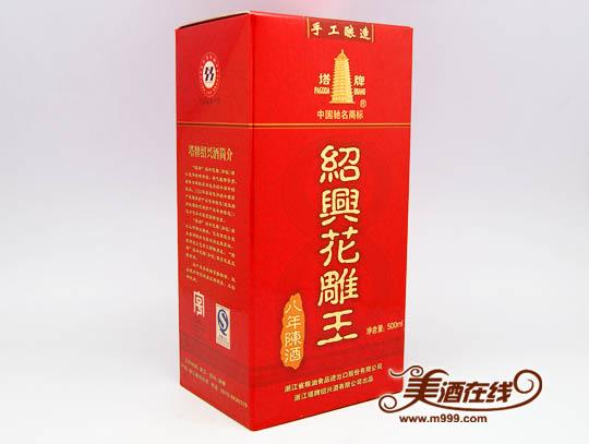塔牌八年陈酿花雕(500ml)-美酒在线