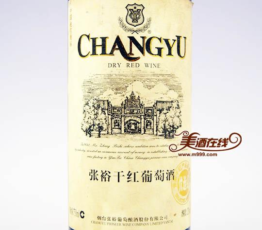 张裕徽标干红葡萄酒