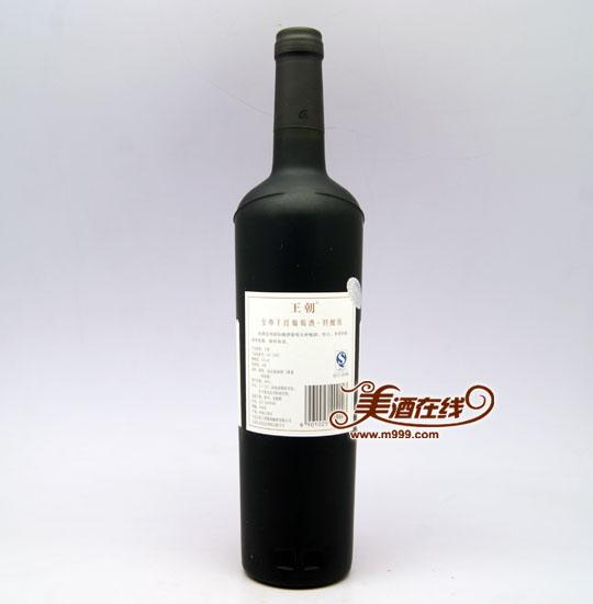 王朝至尊干红特酿级葡萄酒750ml-王朝干红红酒价格