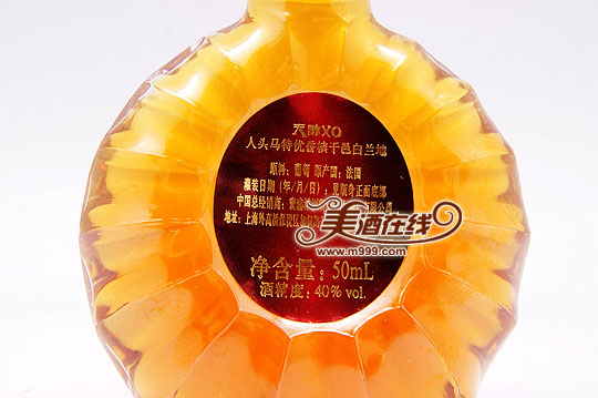 人头马XOE酒版50ml 人头马产品价格 买人头马找广东广州...