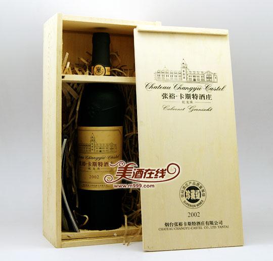张裕卡斯特酒庄蛇龙珠干红珍藏级葡萄酒(750ml)
