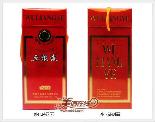 """并体现了中国""""和谐""""文化中的最高境界,因此五粮液酒能深受中外消费者图片"""