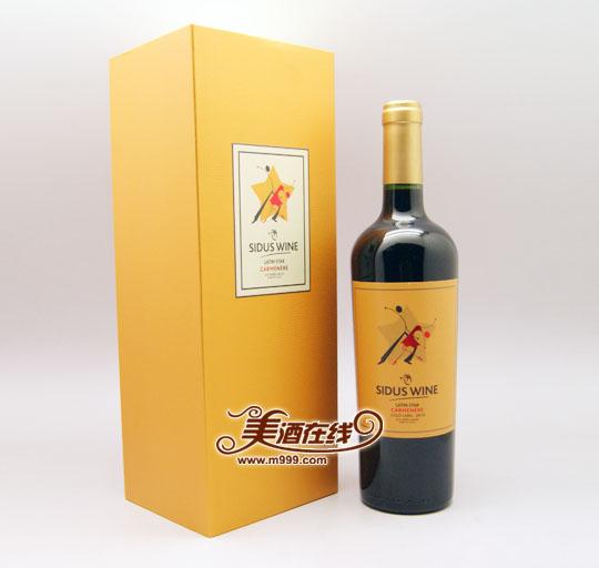 智利星得斯拉丁之星金标红葡萄酒(750ml)