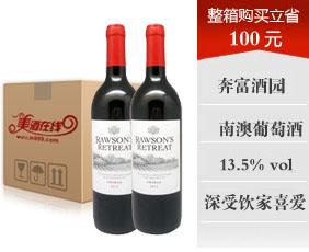 澳大利亚奔富洛神山庄设拉子红葡萄酒750ML