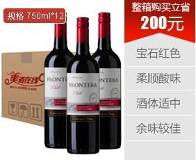 智利干露远山卡本妮苏维翁红葡萄酒750ML