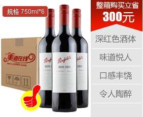 奔富BIN389加本力设拉子红葡萄酒(750ml)