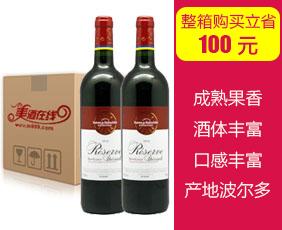 法国拉菲珍藏波尔多干红葡萄酒750ML