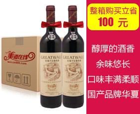 华夏特级精选级赤霞珠干红葡萄酒(原95)750ML