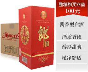 53度10年红花郎酒500ML