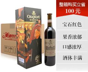 张裕特选级解百纳(原94解)干红葡萄酒750ML