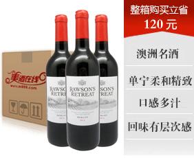 澳大利亚奔富洛神山庄梅洛干红葡萄酒750ML