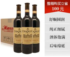 张裕优选级解百纳商超版干红葡萄酒750ML
