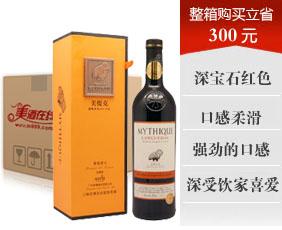 法国美缇克朗格多克AOC干红葡萄酒750ML