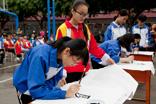 学生写毛笔字表感谢