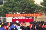 环江毛南族民族中学开学典礼